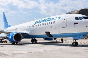 Рейс изЧелябинска вПетербург задержали из-за сообщения обомбе