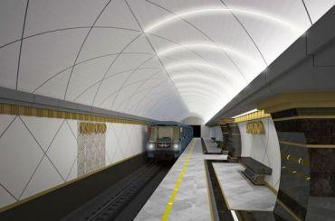 Доконца года объявят тендер напроектировании станции «Кудрово»