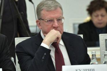 Кудрин: Экономика России находится всостоянии застоя