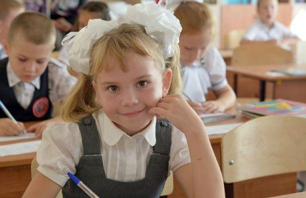 Школы Петербурга могут перевести на5-дневное обучение