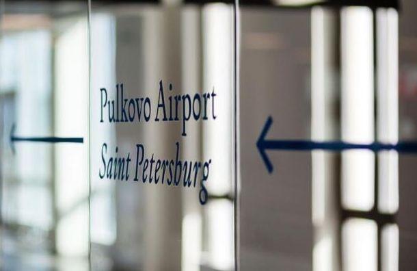 Вывозной рейс стуристами изТаджикистана приземлился ваэропорту Пулково