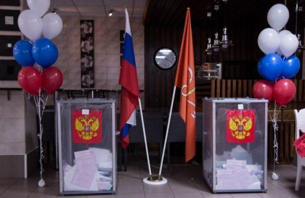 Госдума приняла закон омногодневном голосовании