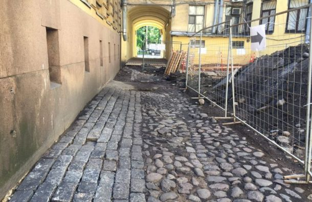 КГИОП одобрил полный демонтаж исторической брусчатки водворе дома Семенова