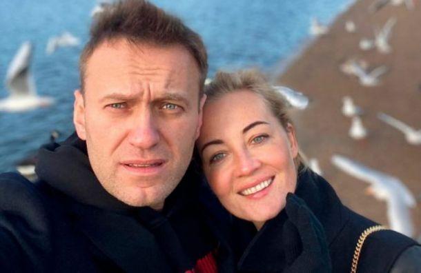 Юлия Навальная просит Путина отпустить мужа налечение вГерманию