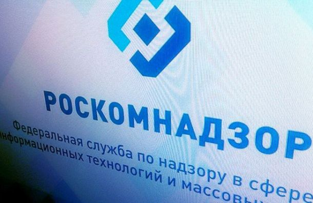 Депутаты Резник иВишневский просят Роскомнадзор разблокировать сайт MR7