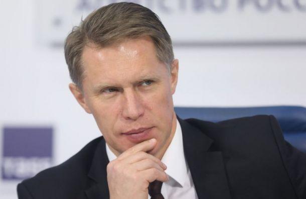 Минздрав планирует начать вакцинацию россиян откоронавируса воктябре