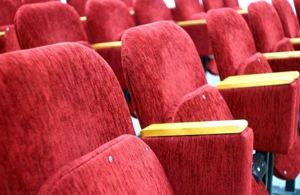 Кинотеатры вПетербурге будут закрыты до20сентября