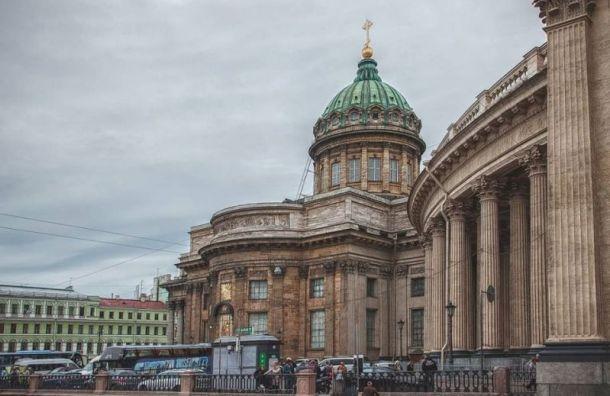 Без осадков: вПетербурге 13августа будет прохладно