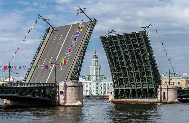 Дворцовый мост разведут 8августа под арию «Любовь— мятежная птица»