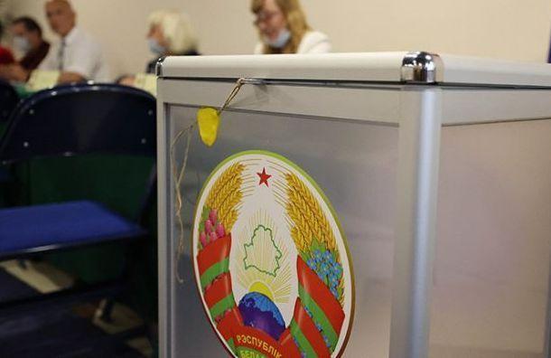 ЦИК Белоруссии подвел окончательные итоги выборов