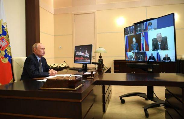 Путин: ВРоссии зарегистрировали первую вакцину откоронавируса