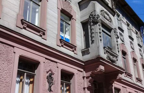 Музей Набокова открыли для посетителей