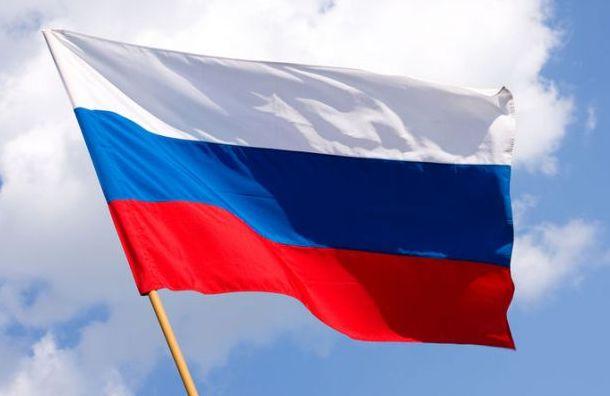 Петербуржца будут судить заброшенный вмусорку флаг России