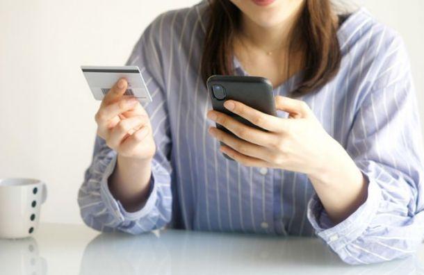 МегаФон запустил услугу «МобильныйID»