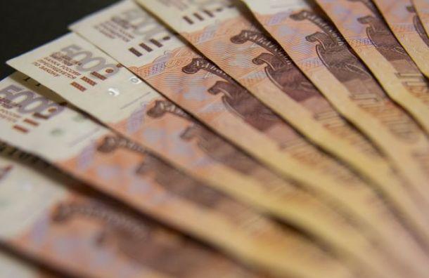 Упетербурженки всчет долга списывали детские пособия