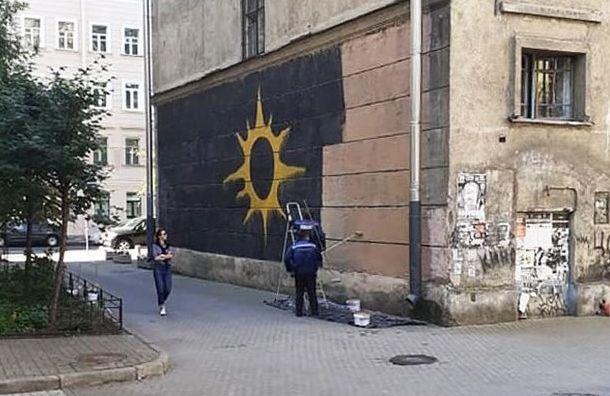 Коммунальщики закрасили граффити сЦоем укотельной «Камчатка»