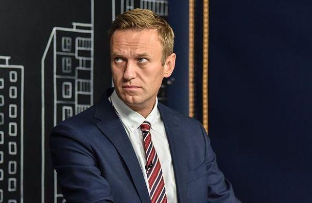 Немецкая полиция взяла под круглосуточную охрану Навального
