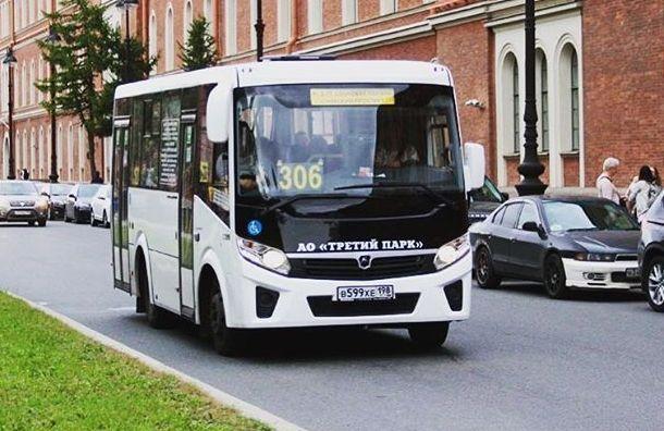 Движение по24 коммерческим маршрутам возобновят с10августа