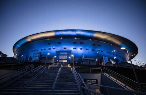 «Газпром Арена» заняла 11-е место врейтинге лучших стадионов мира.