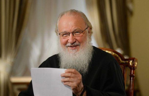 Патриарх Кирилл назвал слухи освоем богатстве бредом