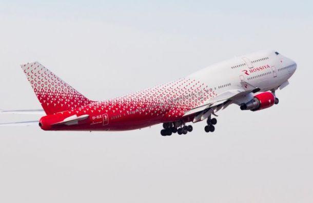 Вылетевший изПулково вАнталью самолет «России» вернулся обратно