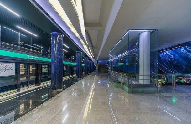 Станцию «Новокрестовская» официально переименовали в«Зенит»