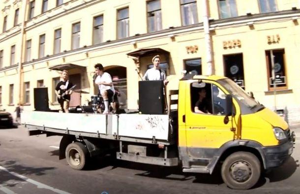 Полиция задержала участников группы «Шоколадный торт» законцерт нагрузовике