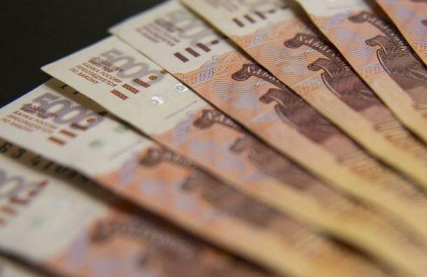 Уроссиян виюле вырос запас свободных денег
