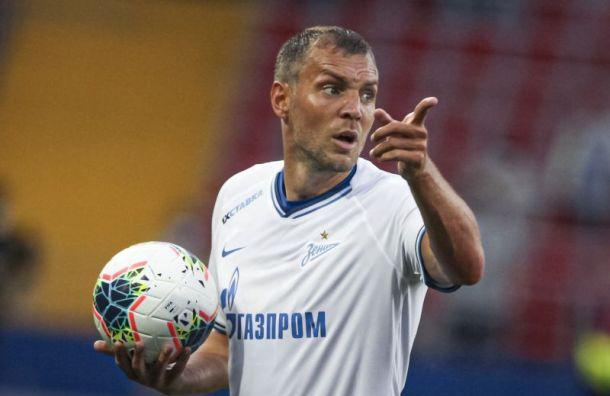Дзюба несыграет за«Зенит» вматче с«Ростовом»