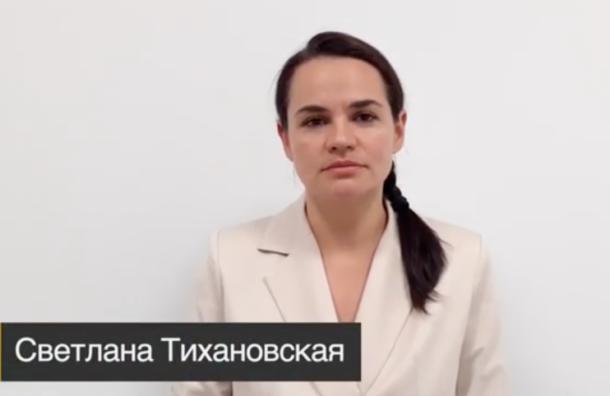 Тихановская: «Власть устроила кровавую бойню»