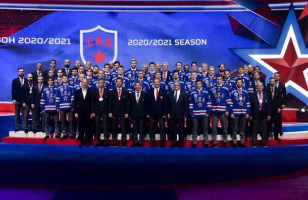 СКА вручили серебряные медали чемпионата КХЛ