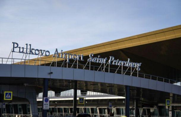Более 40 рейсов отменили ваэропорту Пулково утром 3августа
