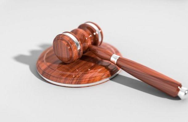 Виновный вмошенничестве с40 млн рублей отделался условным сроком
