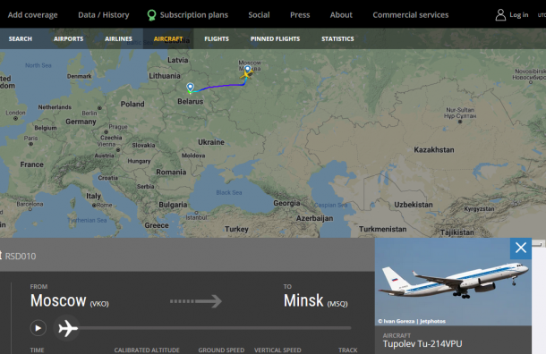 РБК: Самолет авиации ФСБРФ приземлился вМинске