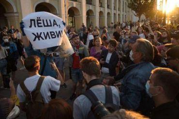 Митинг вподдержку Навального несогласовали вПетербурге