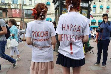 Петербуржцы развернули уГостиного Двора растяжку сименами политзаключенных