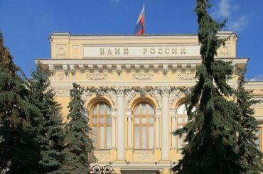 ЦБ: Вклады петербуржцев превысили 2,5 трлн рублей