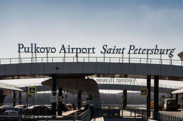 Отменен 21 рейс изПетербурга заграницу