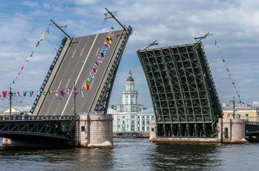 Дворцовый мост разведут под песни Цоя