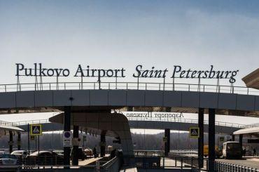 Пока без Антальи: ваэропорту Пулково отменили 10 рейсов