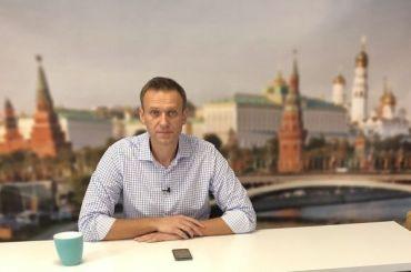Ядов вкрови Навального ненашли