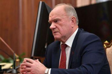Зюганов: Сломают Белоруссию, вРоссии будет еще хуже