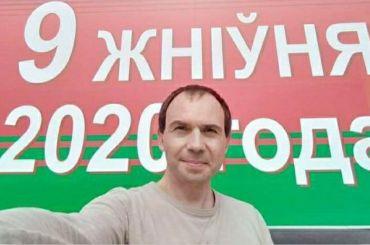 Петербургский программист 11 дней назад пропал без вести вБеларуси