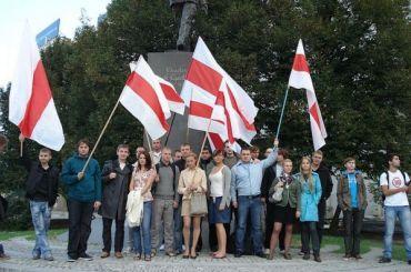 Флаг Белоруссии вTelegram заменили наоппозиционный
