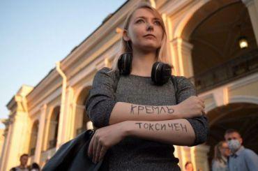«Лучшая поправка— Навального поправка»: как прошла акция уГостиного Двора