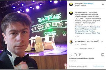 Администрация Петербурга позвала Скипского провести игры для молодежи