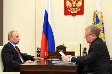 Кудрин— Путину: Учиновников врегионах нашли нарушения на50 млрд рублей