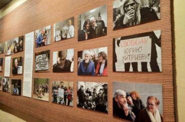 ВИнтерьерном театре открылась выставка, посвященная Юрию Дмитриеву