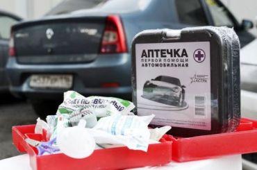 Минздрав планирует изменить требования кводительским аптечкам