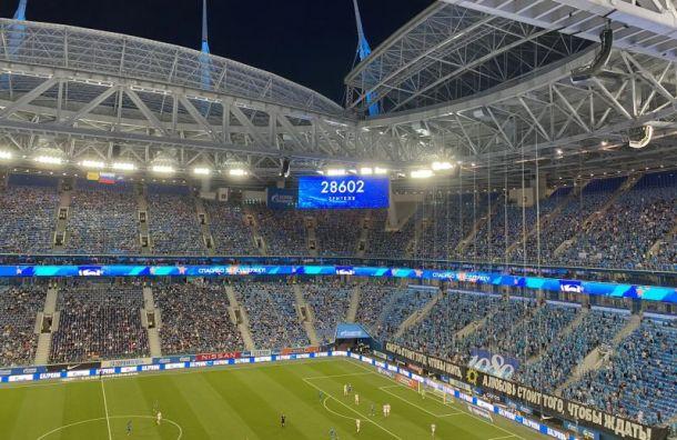 Рекорд сначала пандемии: матч «Зенит»— ЦСКА посетили более 28 тысяч зрителей